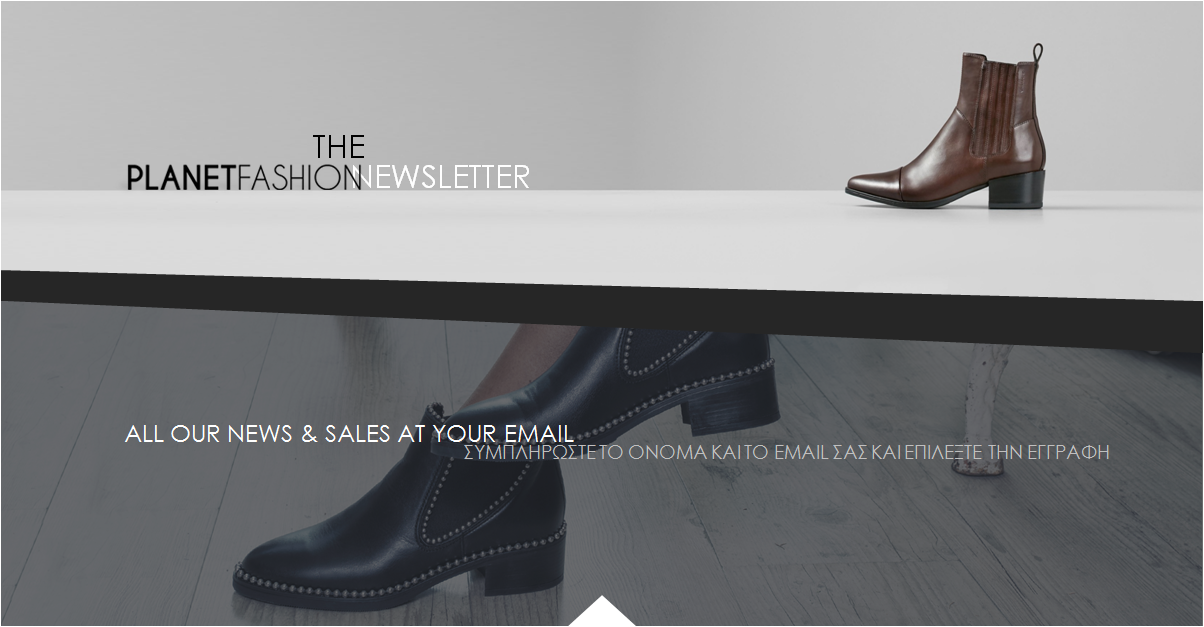 55ab395bab Newsletter στο eshop planetfashion.gr